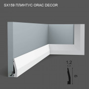 SX159 Orac Decor плинтус