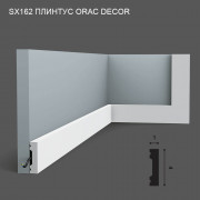 SX162 Orac Decor плинтус
