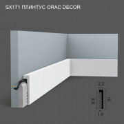 SX171 Orac Decor плинтус