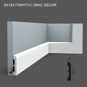 SX183 Orac Decor плинтус