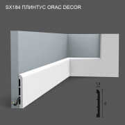SX184 Orac Decor плинтус