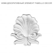 W988 Fabello Decor орнамент